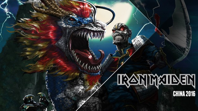 Iron Maiden's concerts in China were a resounding success, despite the band's inability to do anything that might have displeased the Chinese government.